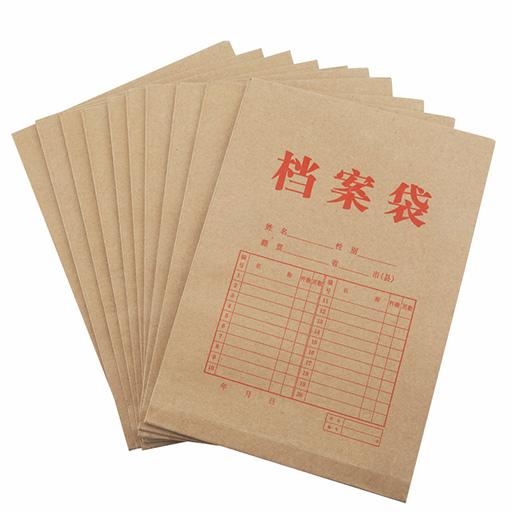 广博加厚250g牛皮纸档案袋a4纸资料袋档案室耐用办公用品投标文件袋50只批发免邮