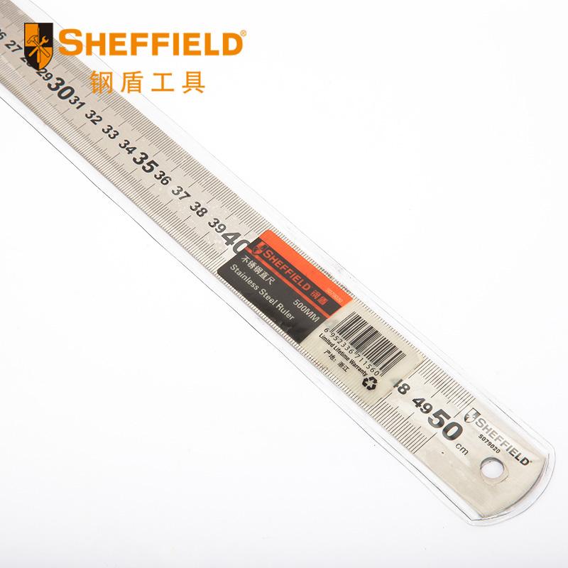 钢盾S079006 不锈钢直尺双面公制钢尺15cm 钢板尺子30厘米50cm