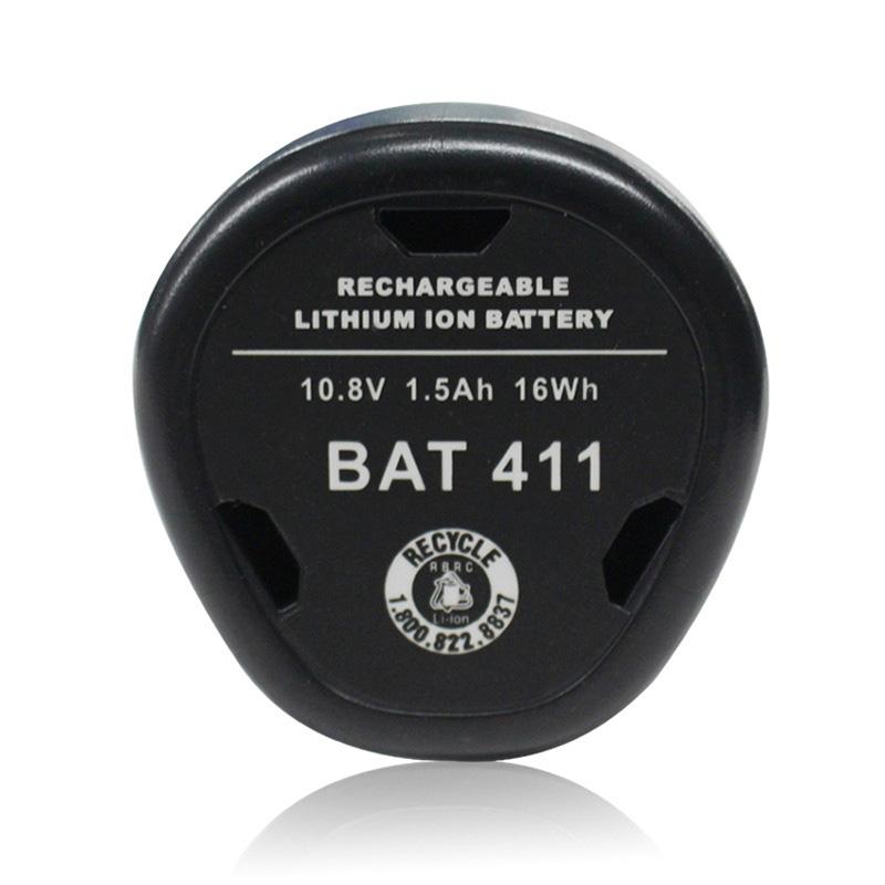 博世锂电池 12/14.4/18V两电一冲 1.5/2.0Ah电动工具充电器GSR120