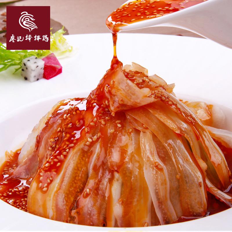 【廖记棒棒鸡】红油兔丁480g红油耳片480g四川特色凉拌菜组合