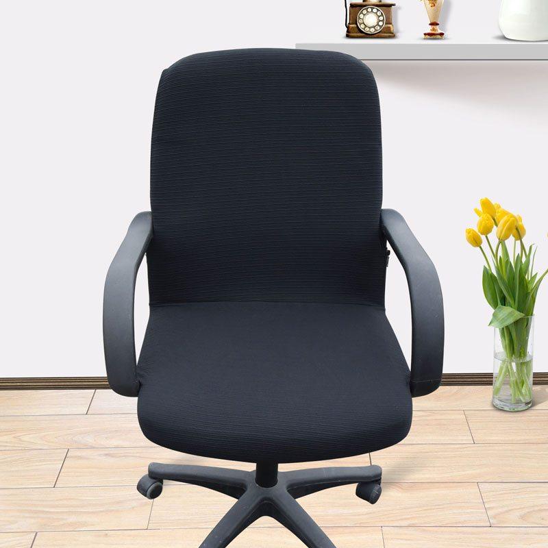办公电脑椅子套老板椅套扶手座椅套布艺凳子套转椅套连体弹力椅套