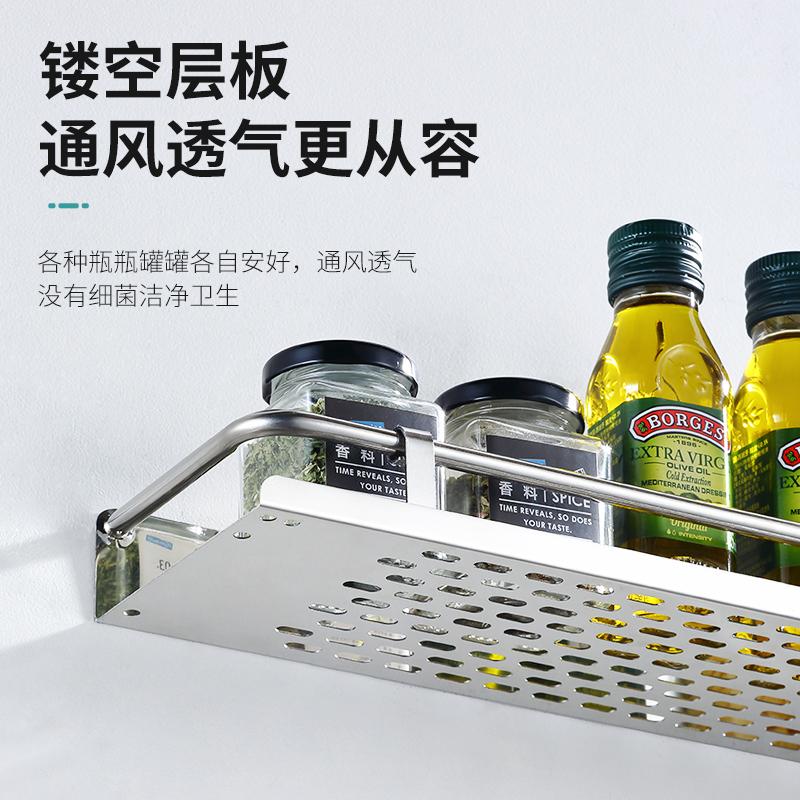 免打孔单层厨房置物架托盘卫生间加厚加宽置物架不锈钢墙壁挂浴室