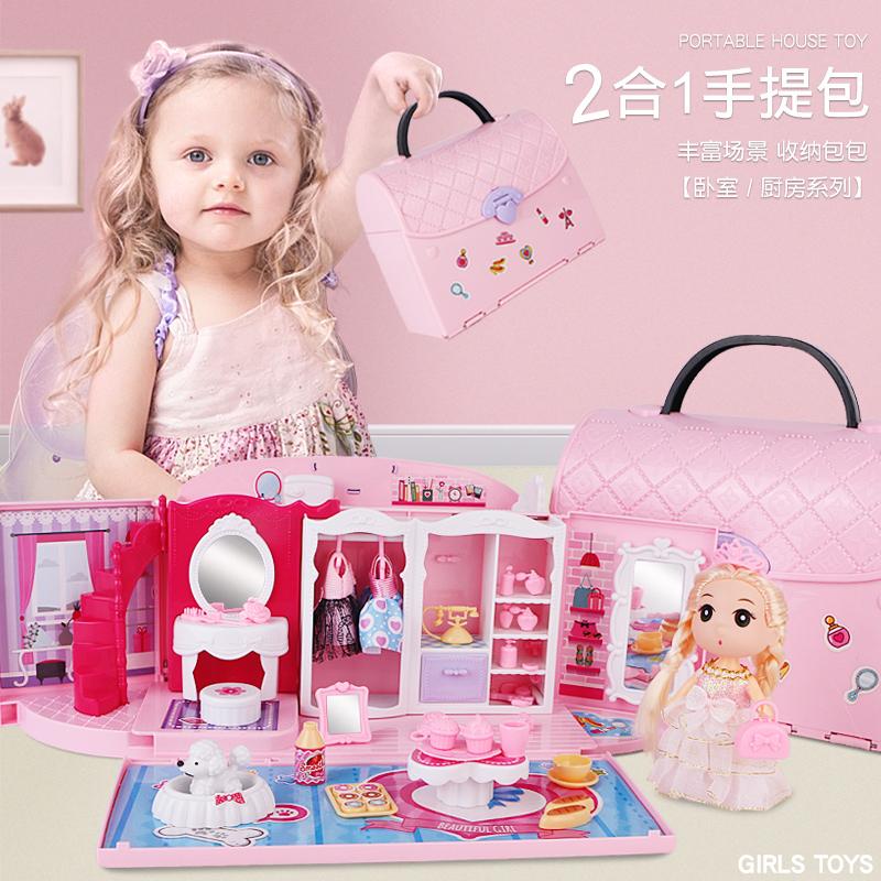 过家家玩具娃娃屋女孩生日礼物儿童甜心女手提包六岁包包梦幻公主