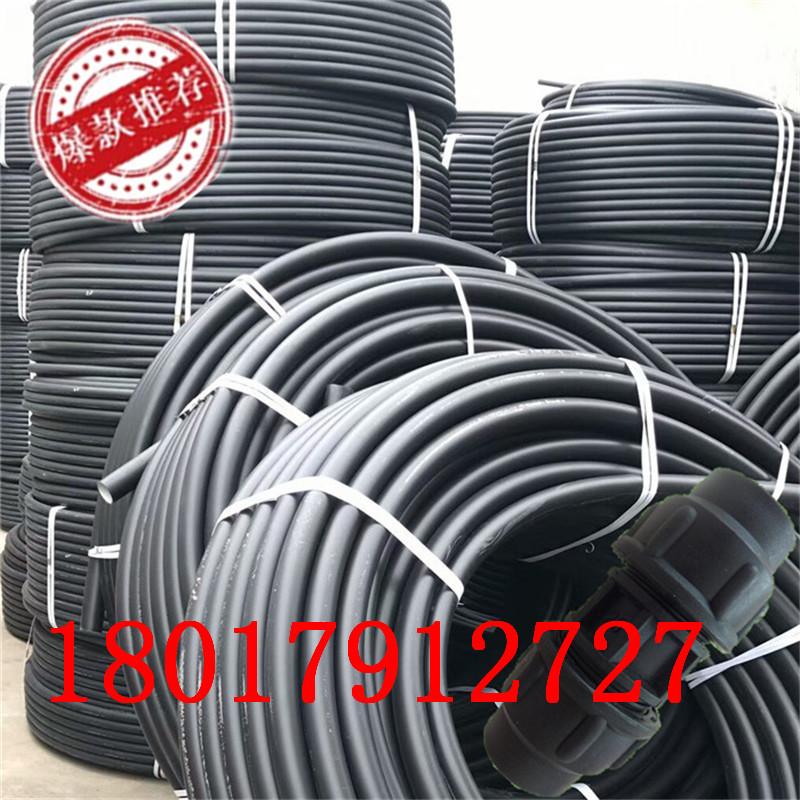 40硅芯pe光缆25监控32保护50暗穿线套塑料黑色盘预埋60新品下水管