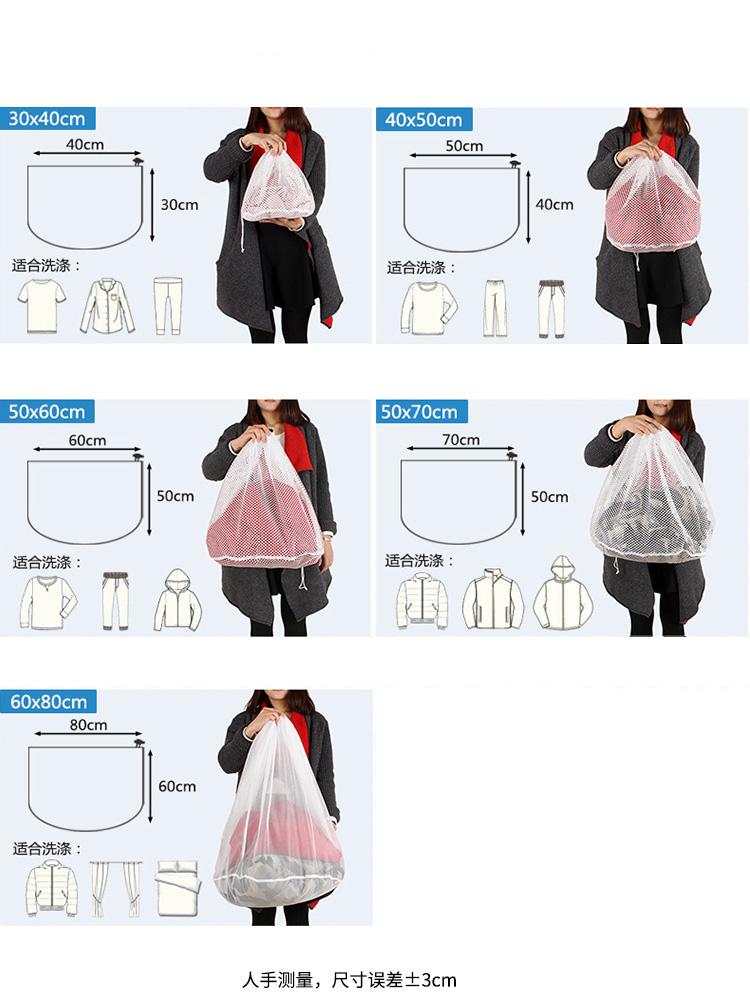 洗衣袋洗衣机专用护洗袋大号细网组合套装洗衣服内衣羽绒毛衣网袋