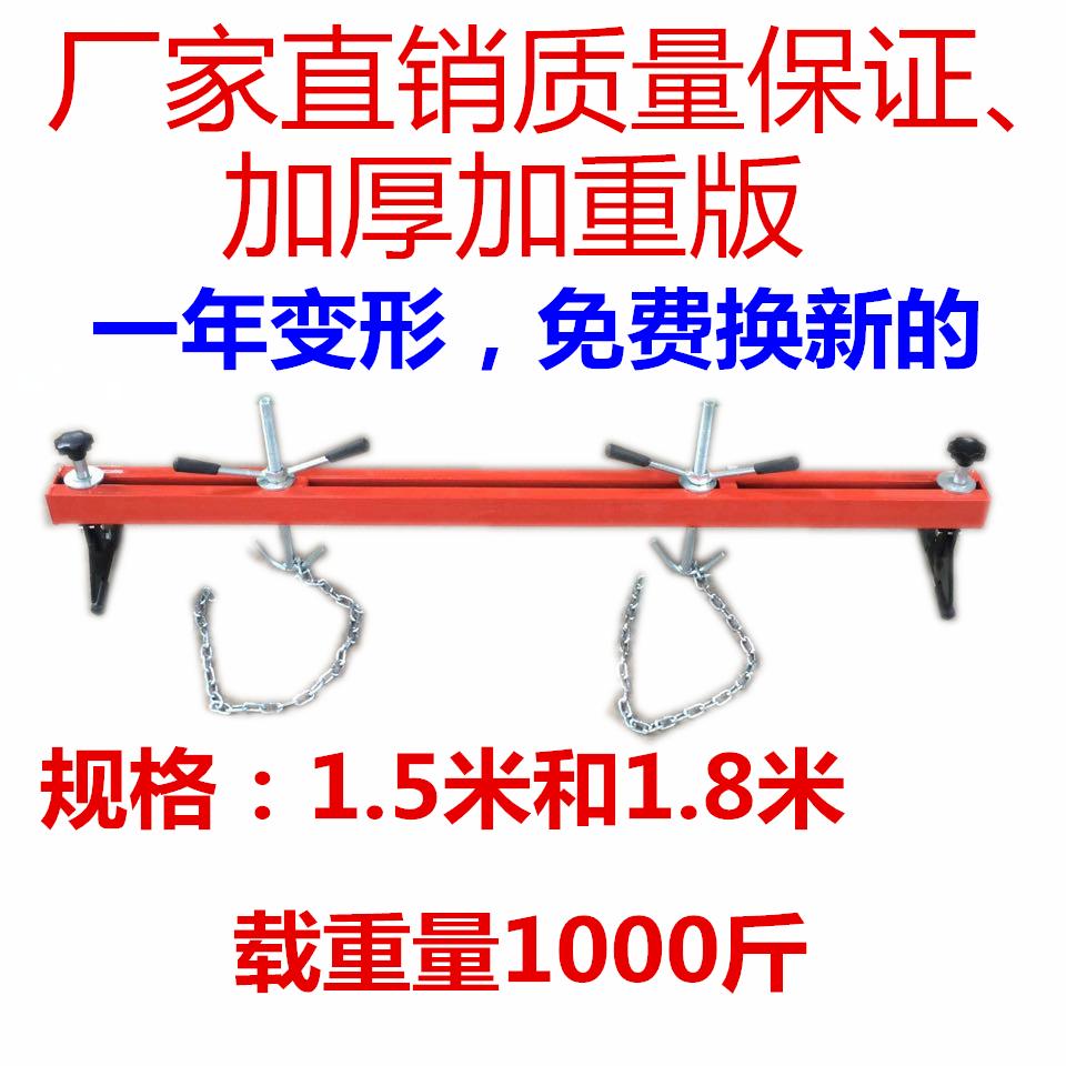 发动机吊架 平衡支架 发动机引擎吊架 翻转架支架 汽车引擎平衡架