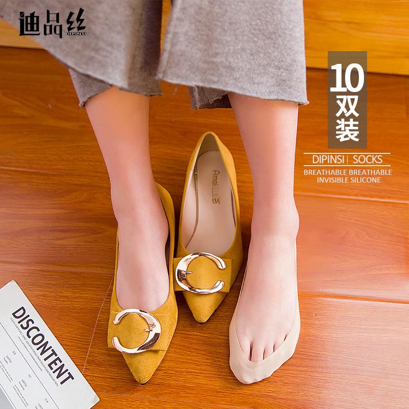 春夏秋季船袜子女冰丝袜女短单鞋用的袜浅口隐形硅胶防滑薄款蕾丝 No.1