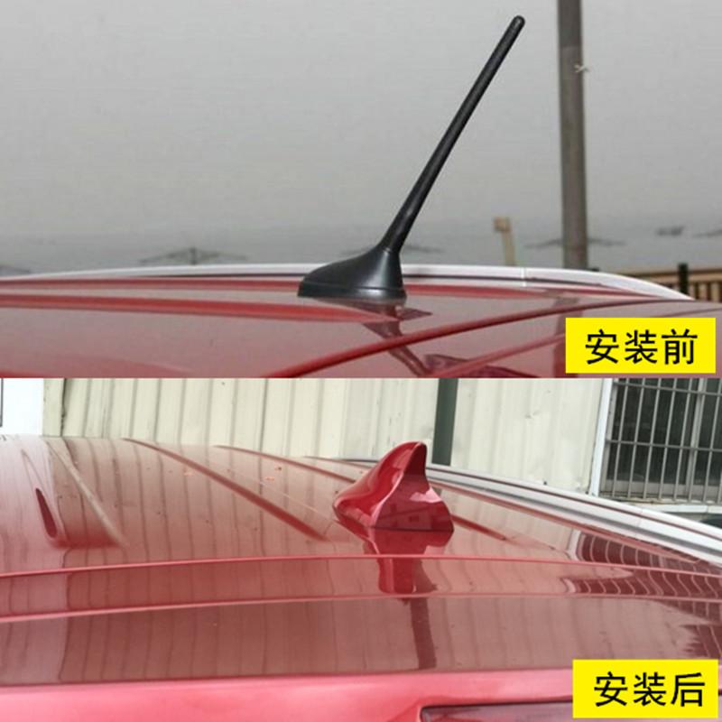 新逍客鲨鱼鳍天线尼桑劲客新奇骏汽车天线改装ramble收音车用天线