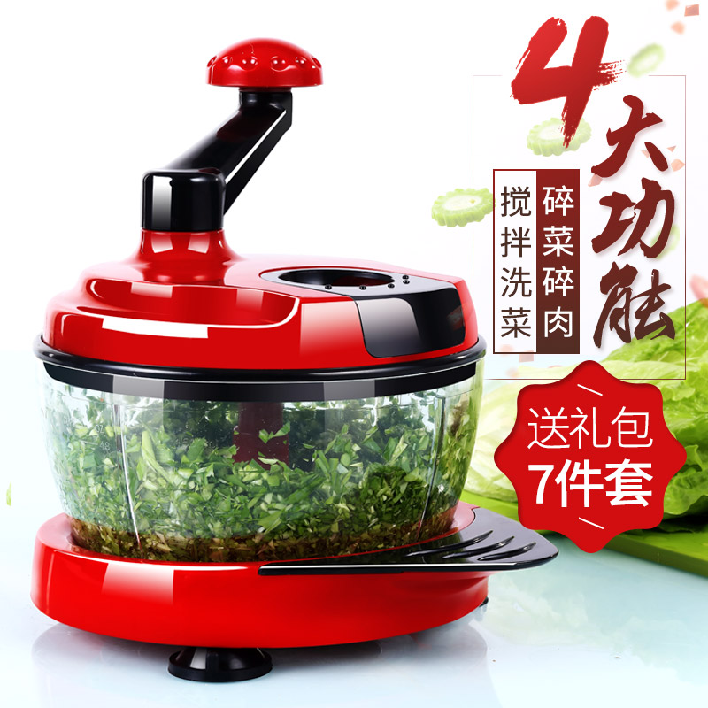 绞菜机家用手动搅蒜器搅拌绞肉机姜末蒜末粉碎器厨房用品切菜神器