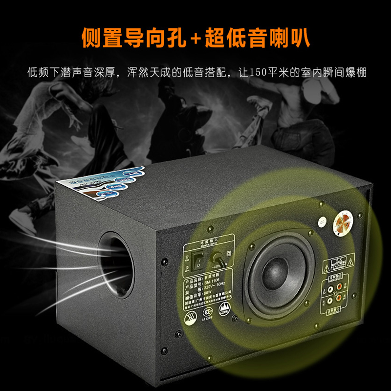 蓝牙音箱套装大功率手机电视机笔记本小型影响 2.1 歌超重低音炮有沾客厅木质 K 电脑音响台式家用 1106 先科 SAST