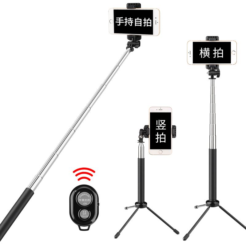 自拍杆通用型迷你三脚架适用华为7小米oppo苹果x手机架xr干xs牌无线蓝牙8p遥控器自排棒拍照神器加长直播支架