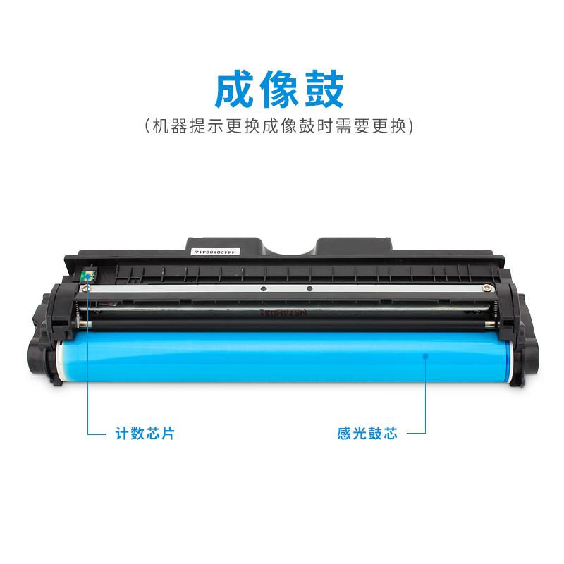 适用惠普LaserJet CP1025NW COLOR hp1025粉盒CE310A碳粉m176N打印机M177FW墨盒CF350A佳能LBP7018C 7010硒鼓