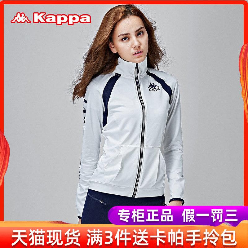 Kappa卡帕卡帕女針織衛衣運動衣針織開衫運動外套|K0662WK38