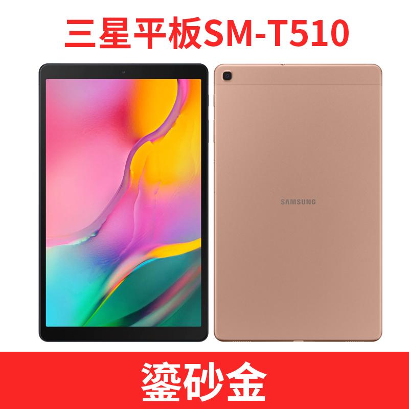 英寸大屏辦公娛樂家用平板 10.1 pad 版安卓 WiFi 平板電腦 T510 SM A Tab Galaxy 三星 Samsung 年新款平板電腦 2019