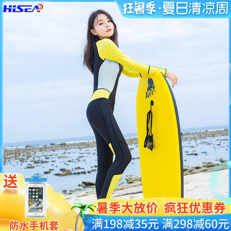 Hisea專業泳衣女帶胸墊長袖韓國防晒速幹浮潛沙灘水母連體潛水服