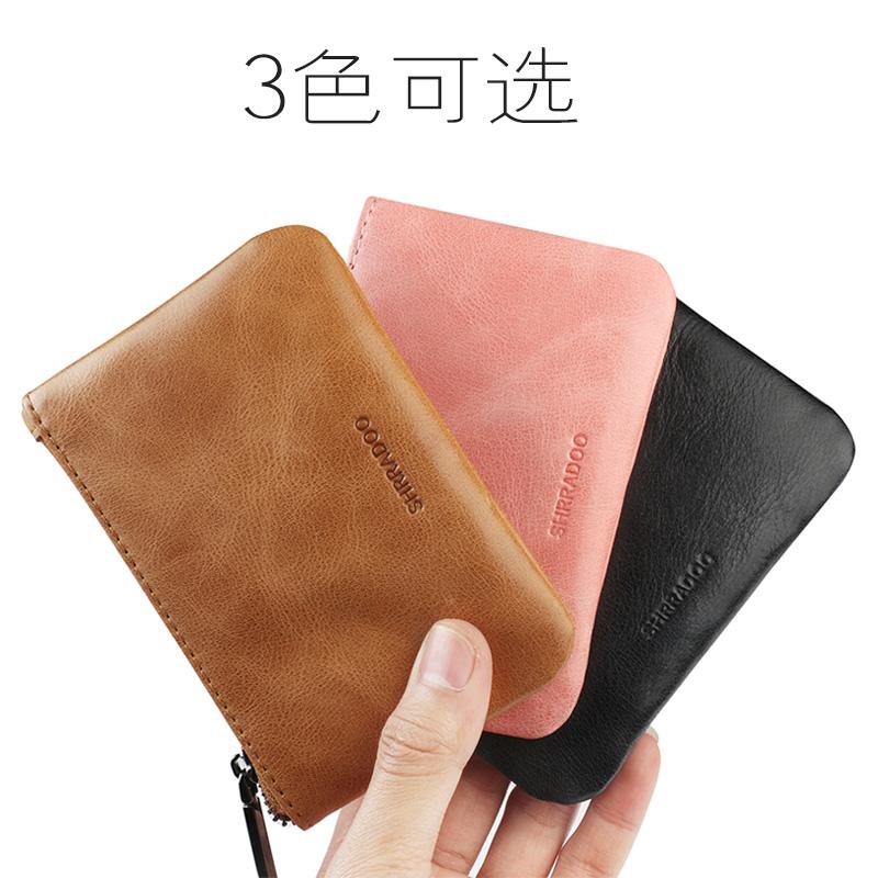 新款短款迷你简约超薄零钱袋卡包硬钱包 2018 零钱包女式男士真皮小