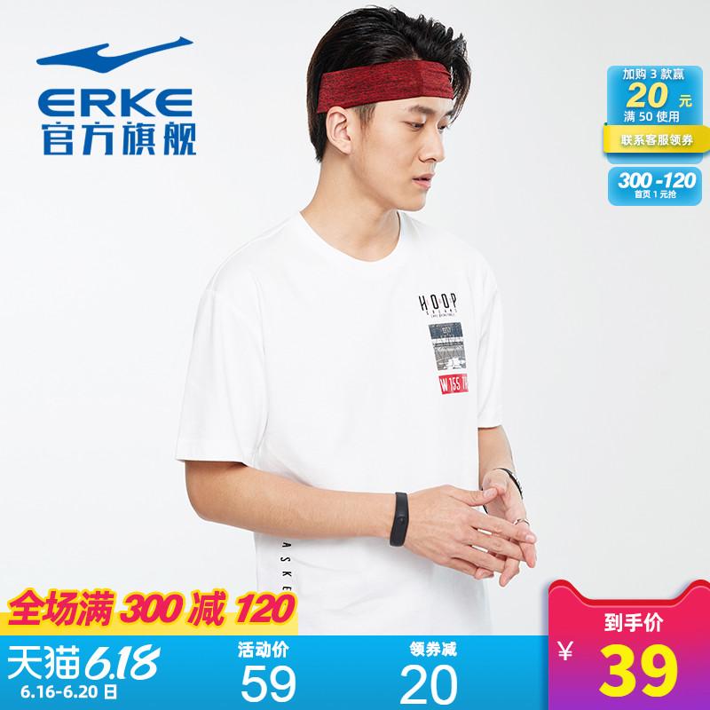 鸿星尔克2020夏季男士运动上衣字母短袖 男T恤休闲运动服透气白色