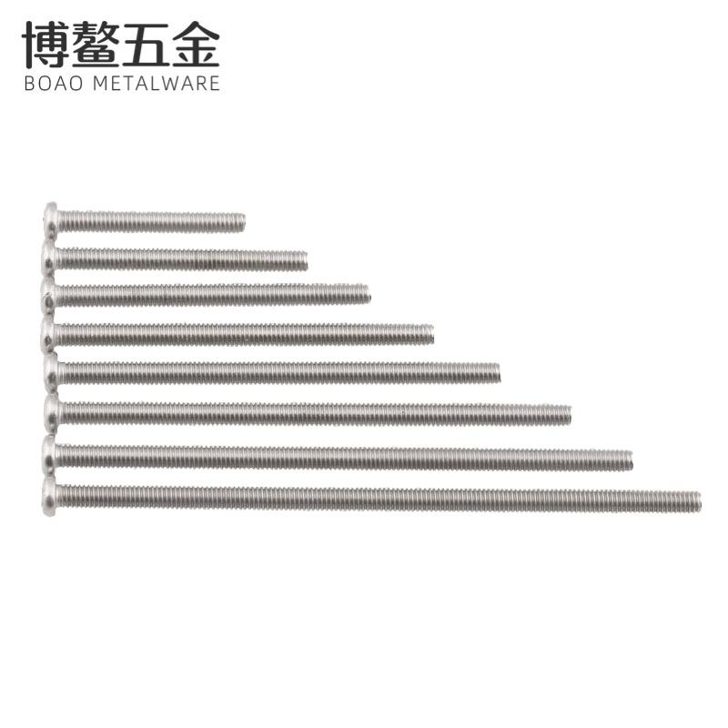 不锈钢螺丝304螺丝86型开关面板插座螺丝圆头加长螺丝钉m4螺丝