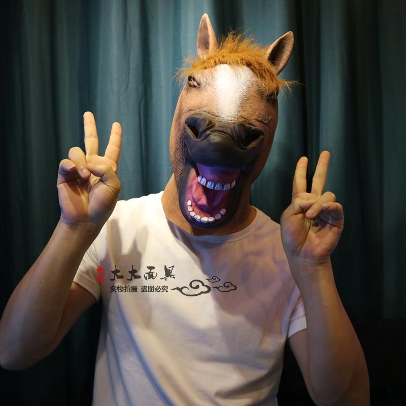 动物面具头套cos抖音兔子面具成人马头熊猫大象猩猩万圣节道具