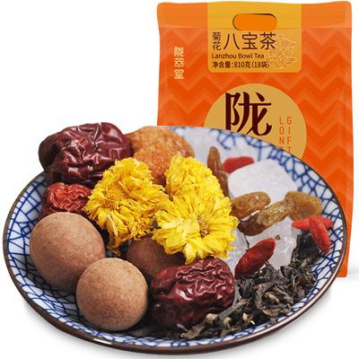 陇萃堂菊花八宝茶三泡台茶1包/18袋小图5