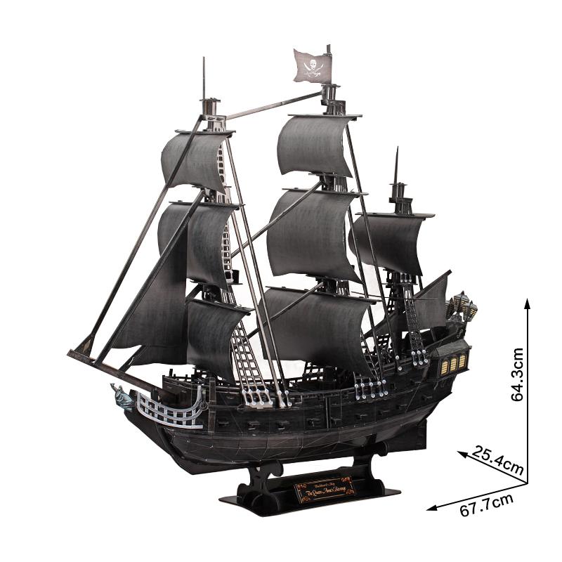 乐立方3d立体拼图海盗船模型拼装diy毕业生日礼物益智玩具成人