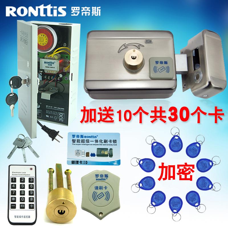 RONttiS罗帝斯电控锁门禁电子锁感应出租屋一体刷卡锁防盗电磁锁