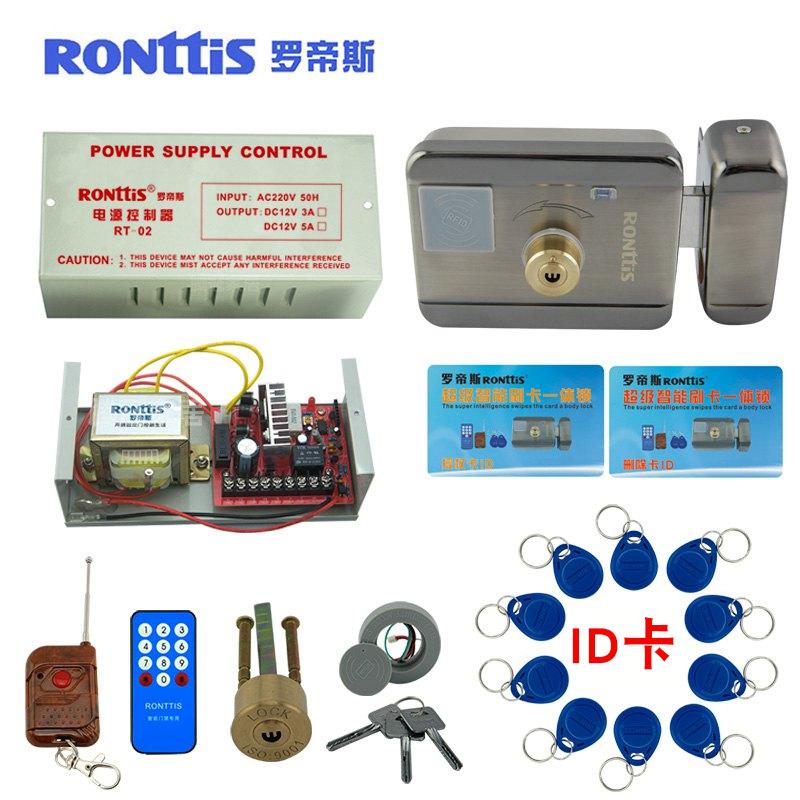 RONttiS罗帝斯电子锁门禁系统出租屋刷卡遥控锁一体电控锁电磁锁