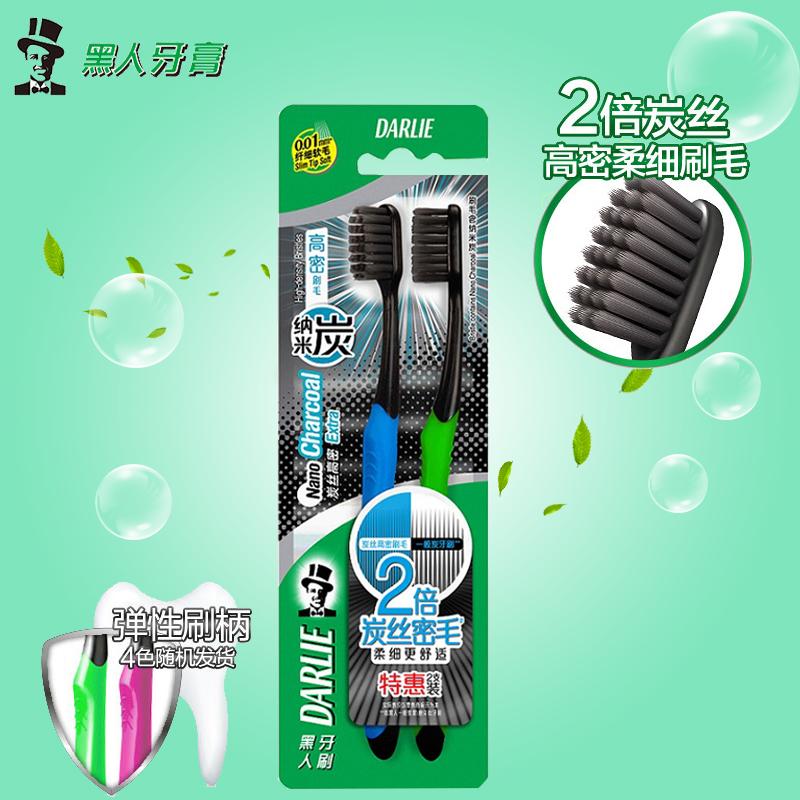 黑人牙刷炭絲高密特惠裝2支成人牙刷軟毛情侶套裝牙齒清潔牙縫刷