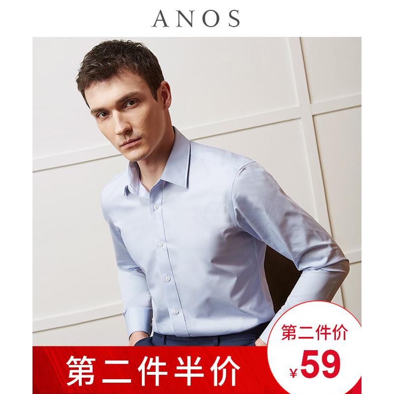 ANOS男装秋季白衬衫男长袖商务免烫衬衣韩版休闲修身西装职业正装