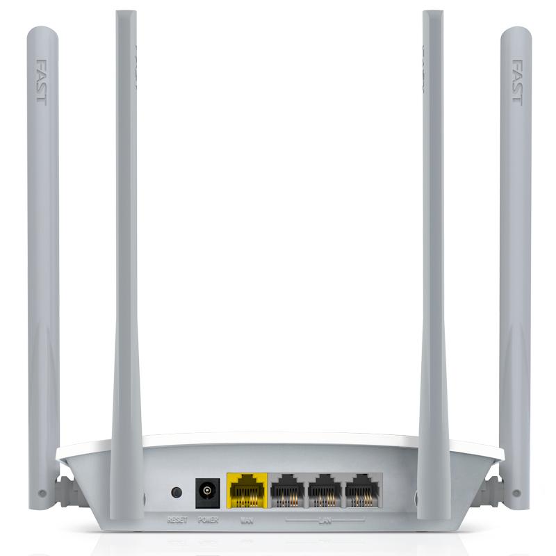 迅捷FW325R无线路由器穿墙王300M家用WIFI高速穿墙小户型FAST宿舍学生寝室光纤电信移动宽带陆游器无限漏油器