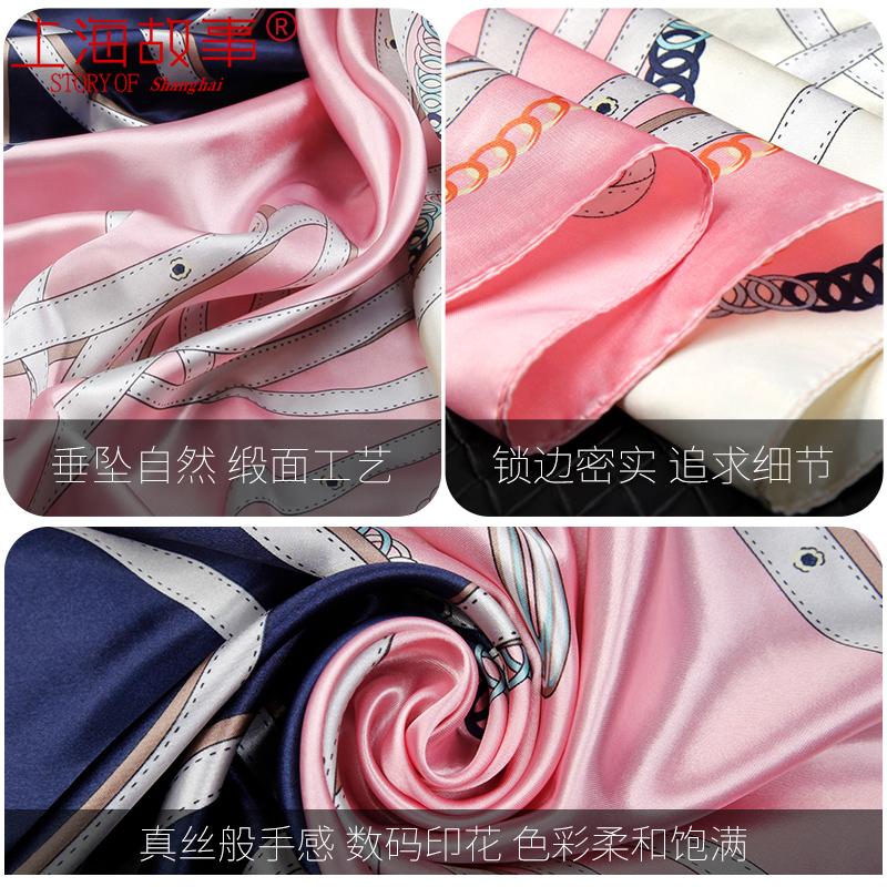 上海故事90x90cm女大丝巾