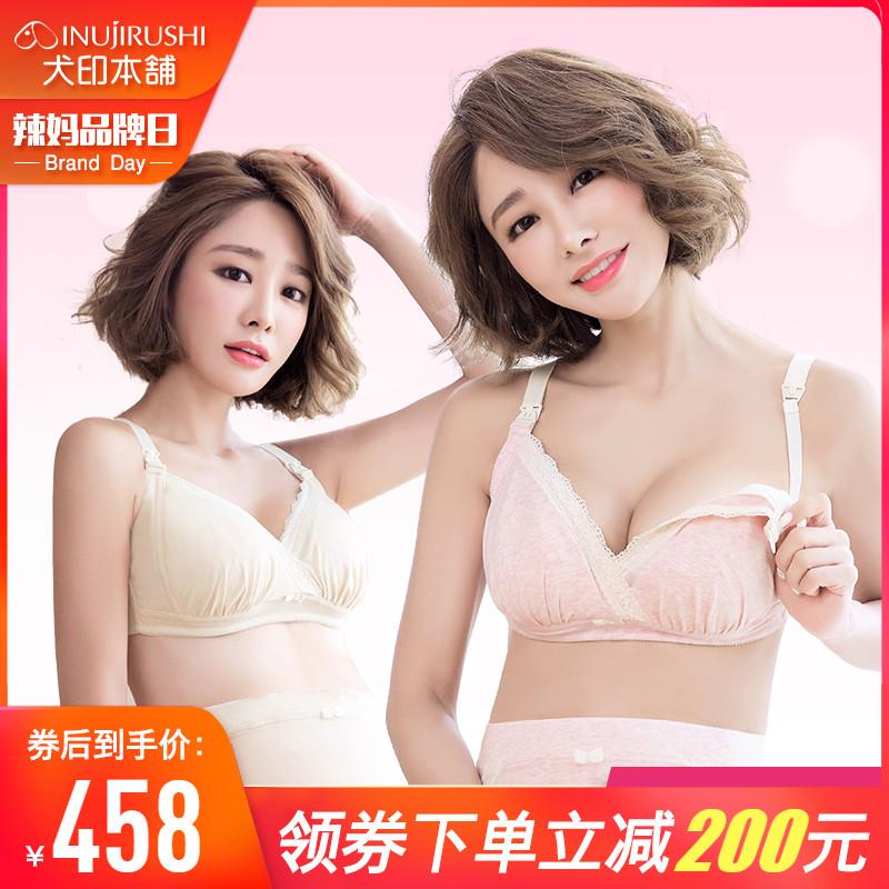 日本犬印孕婦內衣無鋼圈前開扣式文胸產後餵奶哺乳純棉孕哺胸罩薄