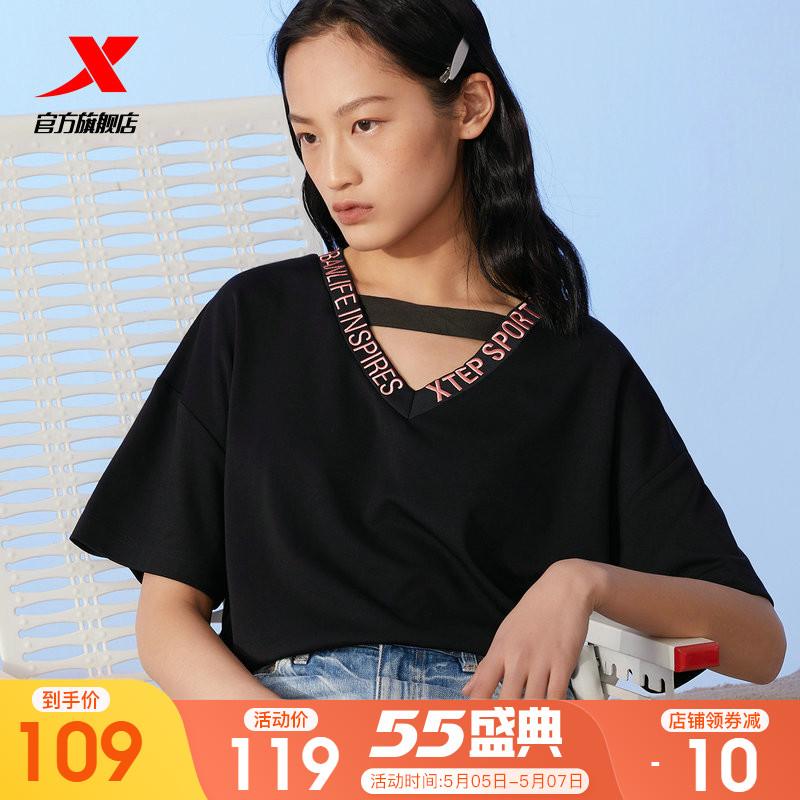 特步官网短袖女2020夏季新款透气训练健身服运动T恤女装半袖上衣