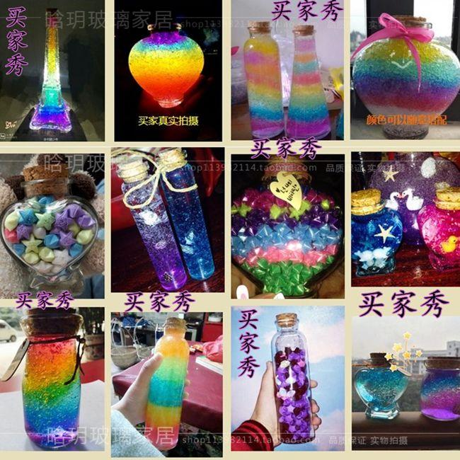 DIY幸运星瓶玻璃木塞许愿瓶漂流海洋瓶创意星空瓶彩虹瓶星星瓶子