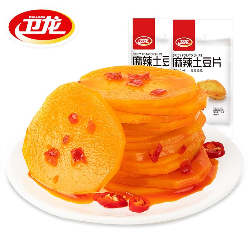 【卫龙】麻辣土豆片6小包即食零食
