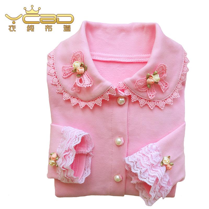 童装女童春装2019新款衬衫长袖纯棉开衫圆领儿童打底衫小女孩衣服