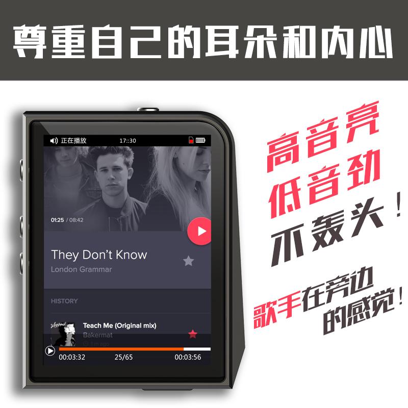 锐族A50 母带级 DSD无损音乐 mp3播放器 发烧级 国砖hifi 小型小巧运动便携式随身听 学生插卡 听歌神器 MP3