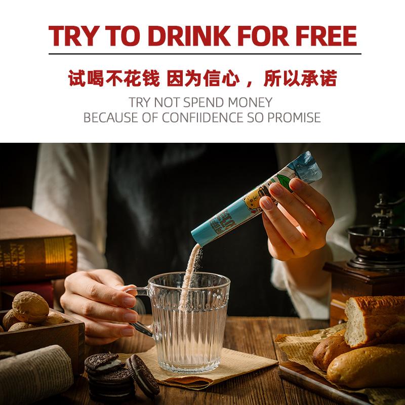 阿萨姆奶茶粉袋装小包爆 手摇网红奶茶店专用原材料冲 泡饮品冲饮 - 图1