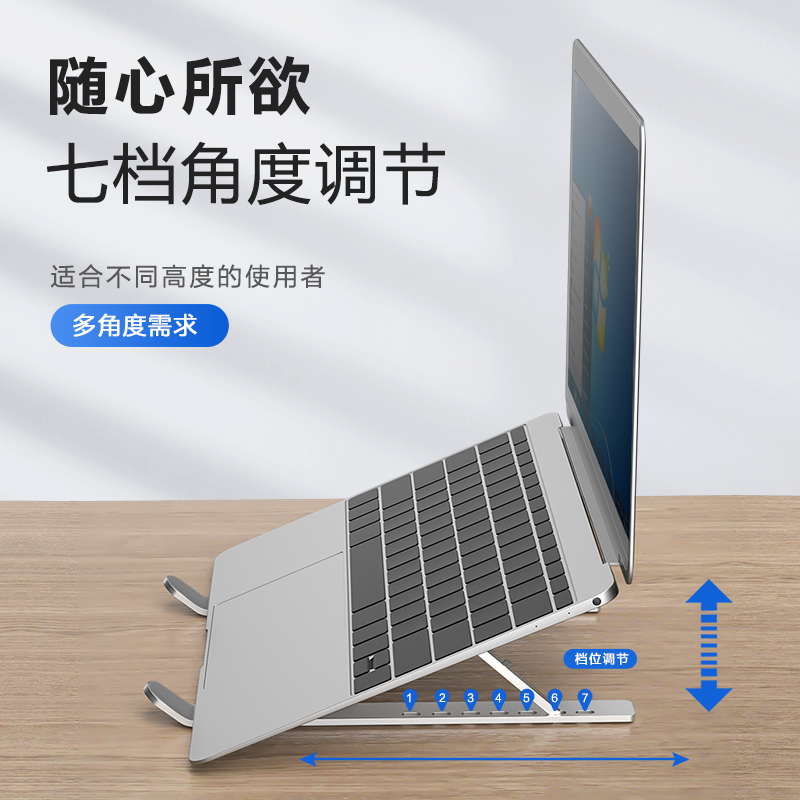 Philips 飞利浦 可升降铝合金 笔记本电脑散热支架 天猫优惠券折后¥29包邮(¥49-20)