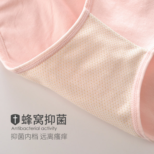 Yupan Yupan 1010 thin spring and summer cotton underwear women's breathable anti-pinch buttocks antibacterial inner crotch briefs
