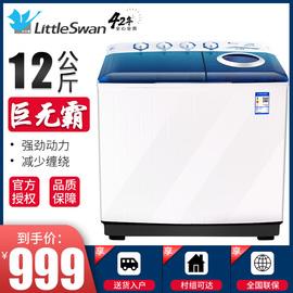 Littleswan/小天鹅TP80VDS08双桶洗衣机8公斤9kg双缸10家用半自动