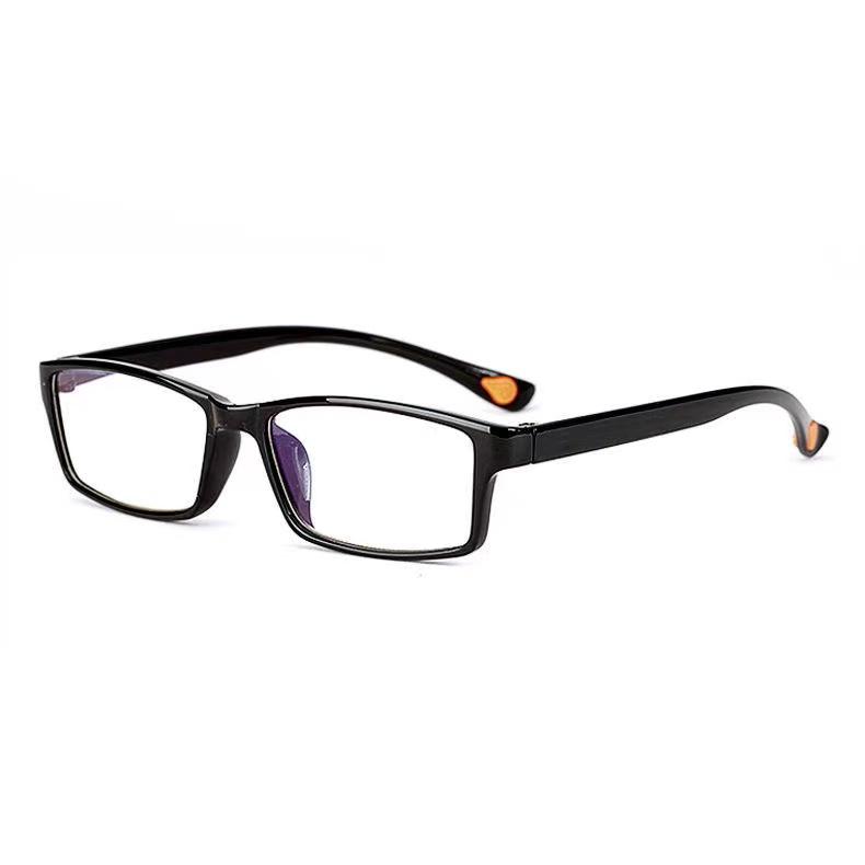 【枚思】防蓝光抗辐射老花镜眼镜