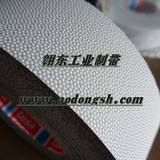 Brown release tape coating slip printing and dyeing machine roll release particles are non-slip tape toad skin