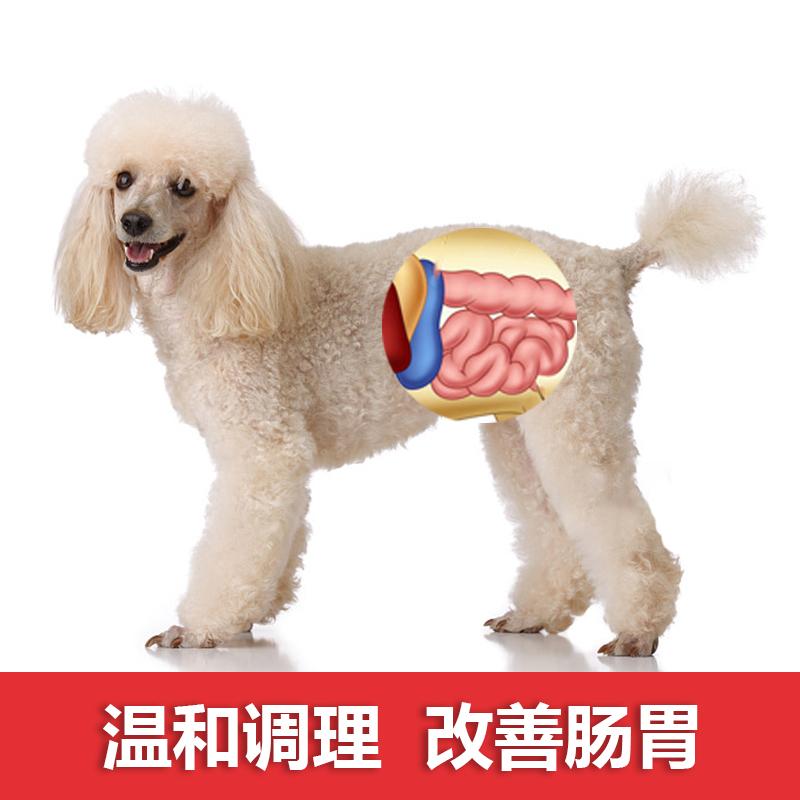 普贝斯id肠道护理套装 1.5kg处方狗粮ID肠道胰腺炎处方罐头130g*6优惠券