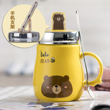 Creative personality tide Super Meng cute girl home water cup large capacity ceramic coffee mug with lid spoon
