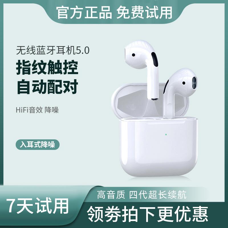 真无线蓝牙运动耳机超长待机一对迷你入耳式适用苹果华为小米通用