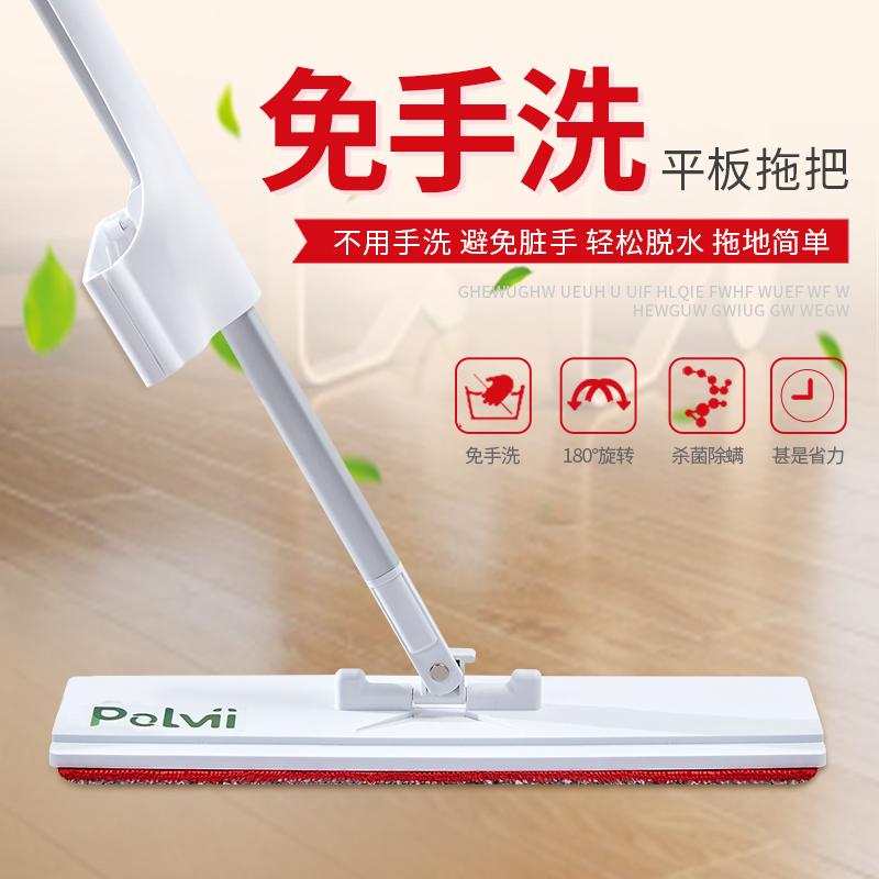 平板拖把大号尘推懒人干湿两用吸水木板静电免手洗拖把家用一拖净