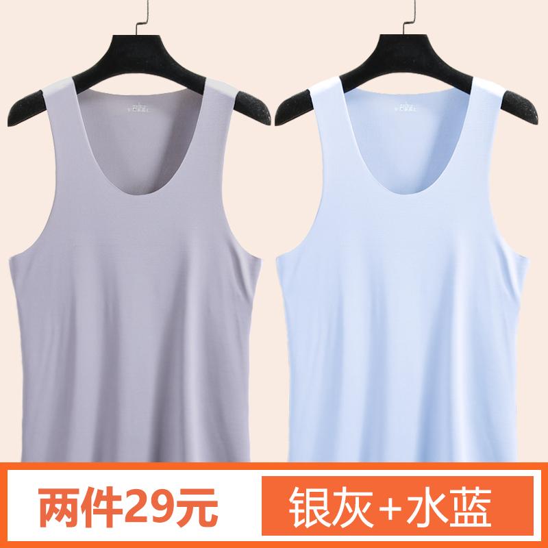 2件冰丝无痕背心男夏季青年紧身弹力运动速干无袖T恤莫代尔打底衫