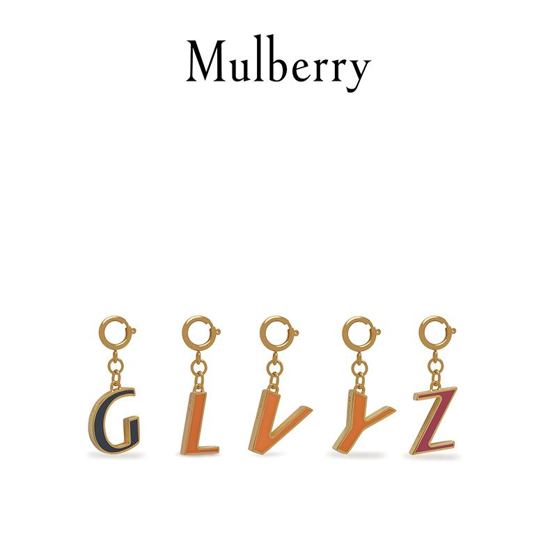 秋冬新款珐琅英文字母钥匙环 玛珀利 Mulberry