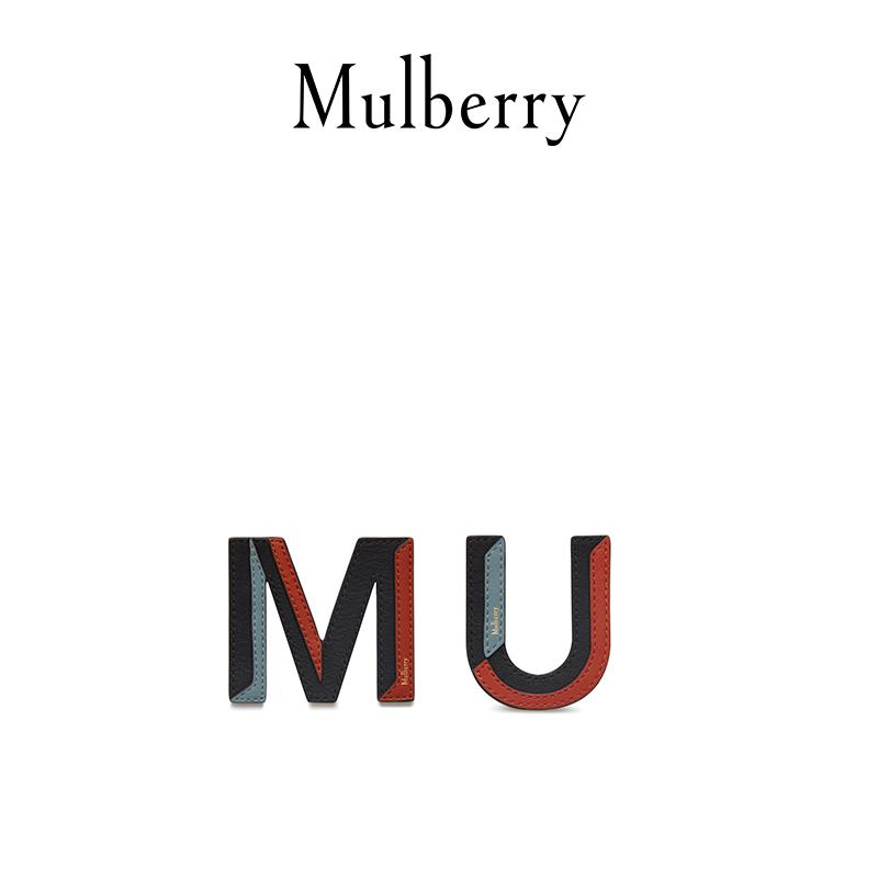 个姓皮革英文字母贴纸 秋冬新款 玛珀利 Mulberry